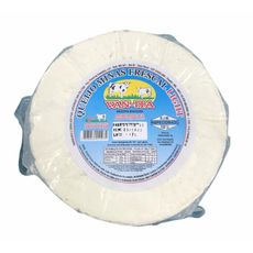 Queijo Minas Frescal Light 800gr