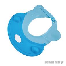 Viseira Para Banho Azul Kababy
