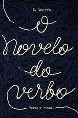 O novelo do verbo - D. Guerra