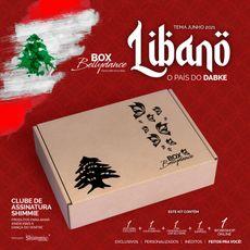 Caixa Líbano . Avulsa