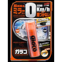 Soft99 Glaco Mirror Coat Zero - para Retrovisores Externos - 40ml