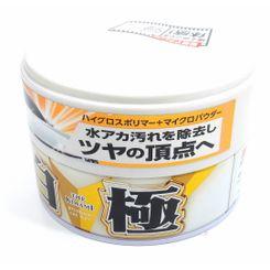 Soft99 Extreme Gloss White - Cera Sintética para Cores Claras - 200g