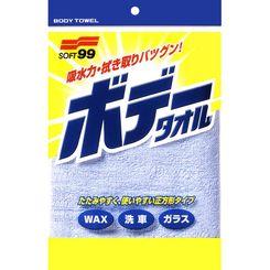 Soft99 New Body Towel - Toalha 100% Algodão - 45x45cm