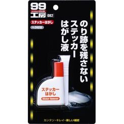 Soft99 Sticker Remover - Removedor de Adesivos - 25ml
