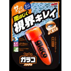 Soft99 Glaco Instant Dry - Cristalizador de Vidros - 75ml