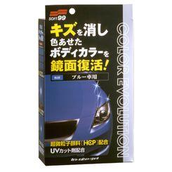 Soft99 Color Evolution Blue - Revitalização Pinturas Carros Azuis - 100ml