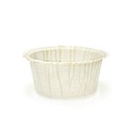 Forminha para Cupcake PBA 64 Branca (20uni) - MarcCart