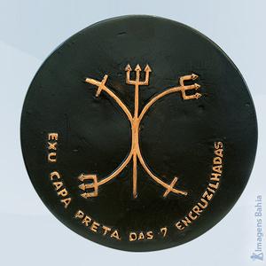 Ponto de Exu Capa Preta das 7 Encruzilhadas, 18cm