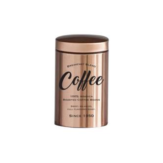 Lata Cobre - Coffee