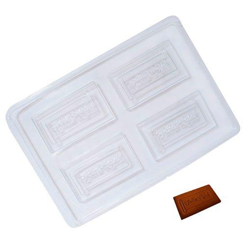 Forma para Chocolate em PVC - Placa Feliz Natal (5 uni)