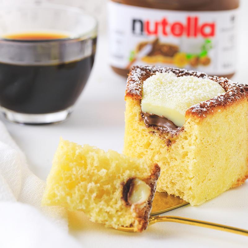 Fatia Bolo de Ninho com Nutella