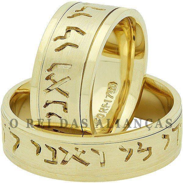 imagem do produto Alianças de Ouro com Escrita Hebraico Cód. 916